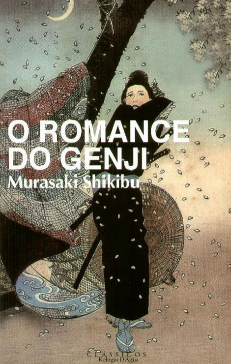 O Romance do Genji, Vol I